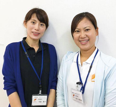 右側が梅木麻由美さん