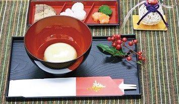 お雑煮(嚥下食)