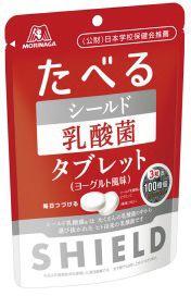 「たべるシールド乳酸菌タブレット」