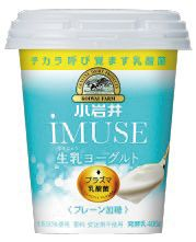 「iMUSE」(プラズマ乳 酸菌)。ヨーグルト以 外に水分補給タイプも