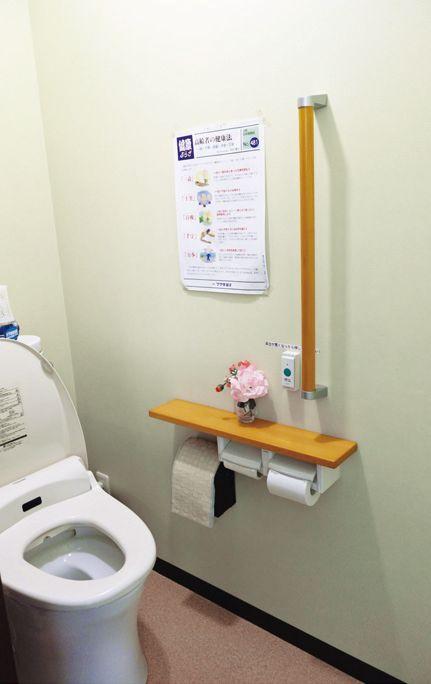 リハビリデイサービ スnagomi 町田木曽 西店のトイレ。トイ レ設備の規定はな く、より多くの参加 を促している
