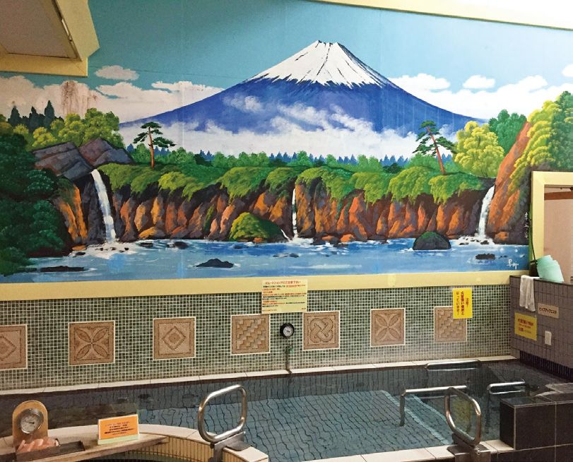 銭湯といえば大きな富士山