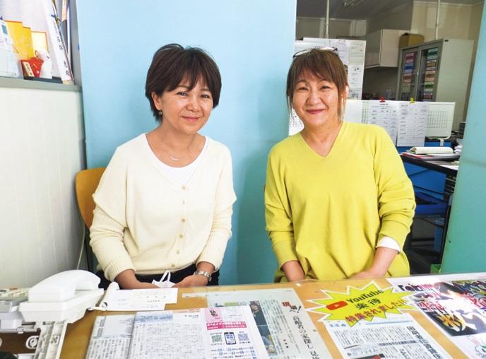 「プライム」代表の石塚恵さん(左)と「ワンエイド」代表の松本篝さん