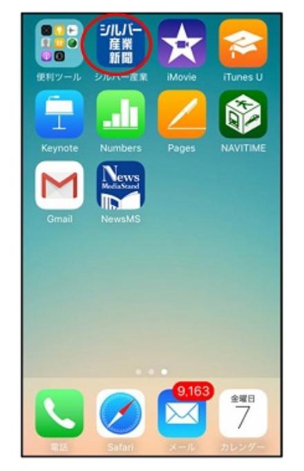 electro-app-process_04