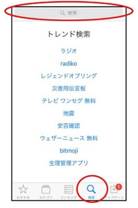 electro-app-process_02