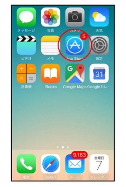 electro-app-process_01