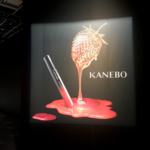 """『KANEBO』秋のテーマは""""メタルのような深い輝き""""新リップアイテムなど登場"""
