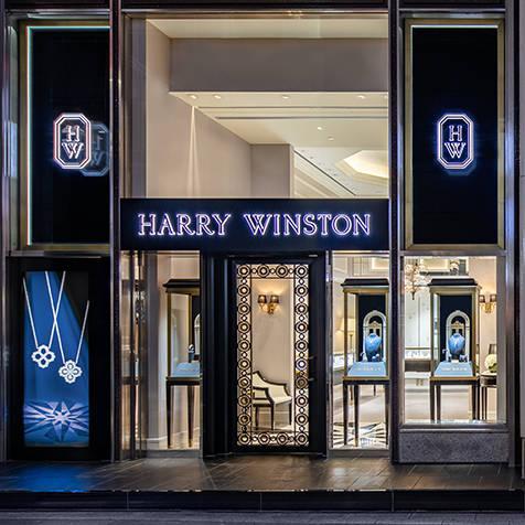 世界最高峰のハイジュエラー、ハリー・ウィンストンが新宿に路面店をオープン|HARRY WINSTON