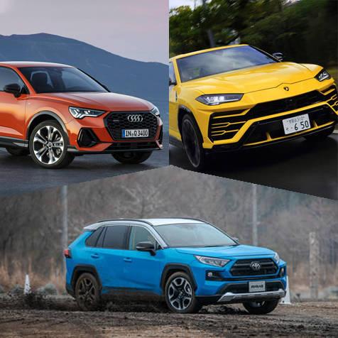 人気の国産モデルからスーパーカーまで──いま注目の最新SUV|SUV
