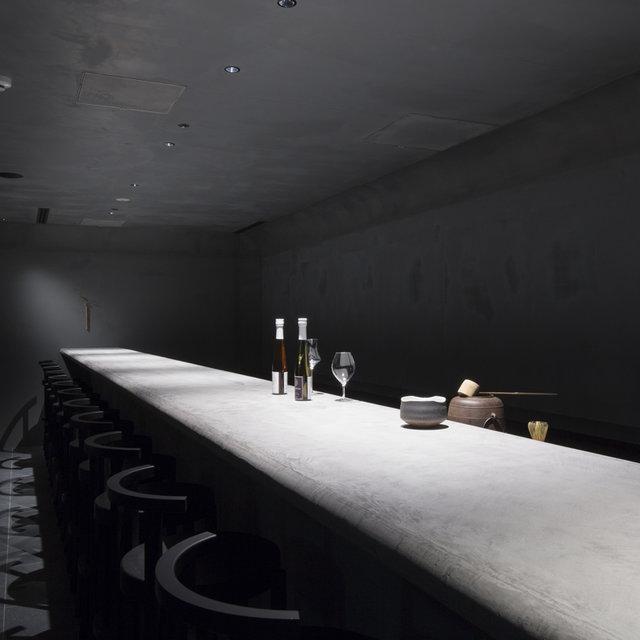 artless×朝日焼。完全予約制の御茶席でアートを味わう|ART
