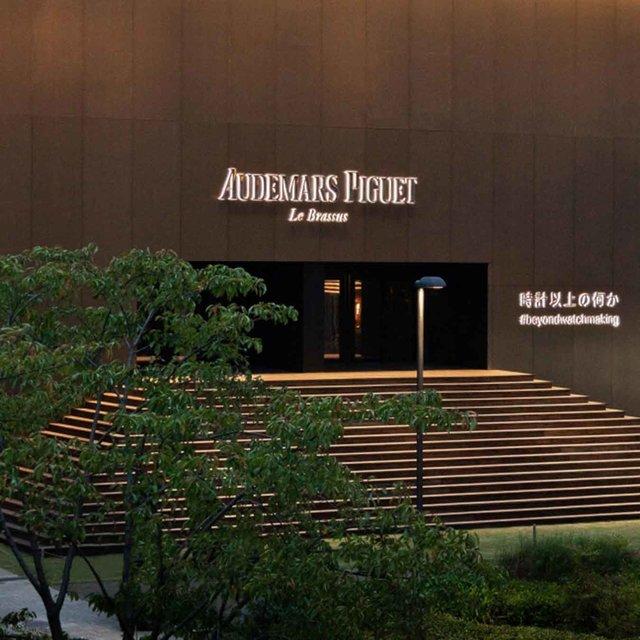 東京ミッドタウン「時計以上の何か」オープニングは、池田亮司氏自らのトークイベント|AUDEMARS PIGUET