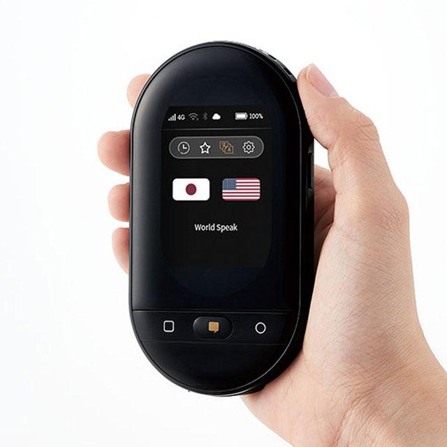 翻訳機最多の世界155 言語に対応・オフライン翻訳も可能なポータブル翻訳機「ワールドスピーク」HYP10 | KINGJIM