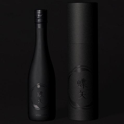京都の梅専門店による1日5本限定の梅酒「蝶矢 限定熟成」 CHOYA