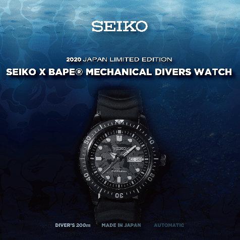 BAPE®とコラボした日本限定のダイバーズウオッチ|SEIKO