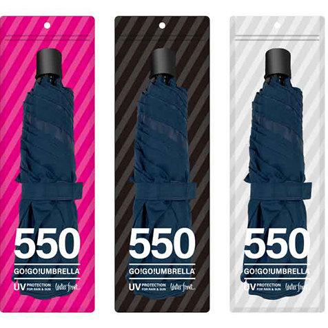 これからは使い捨てない! 550円で買えるリーズナブルな折りたたみ傘「GO!GO!UMBRELLA」|Waterfront