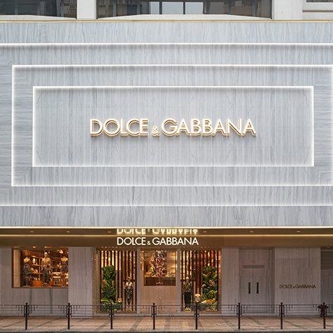 ドルチェ&ガッバーナが香港 カントン・ロードのブティックをリニューアルオープン|DOLCE&GABBANA
