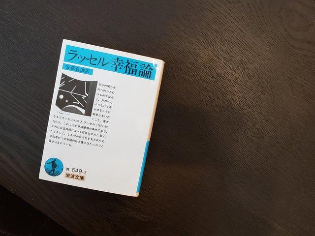 連載エッセイ|#ijichimanのぼやき「番外編」