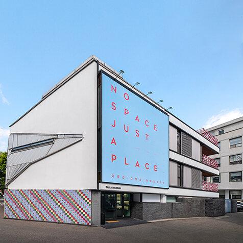 自宅からオンラインで視聴できる「No Space, Just A Place」展|GUCCI