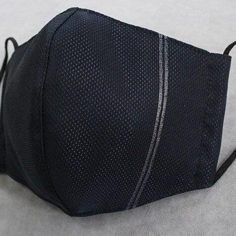 西陣織で着用姿にこだわるワンランク上の大人の立体マスク|nishijin mask