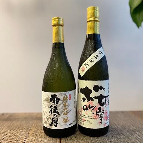 自宅で蔵元から直接学べる日本酒セミナー「SAKE(日本酒)×NOMY(学)」体験レポート