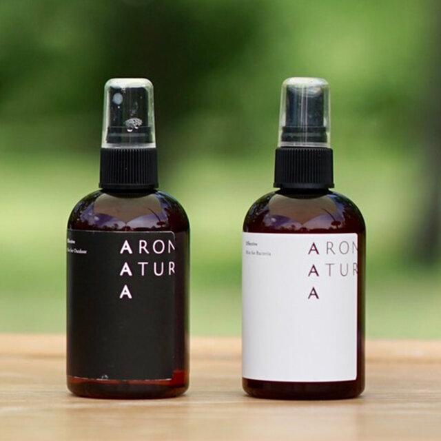 香りと共に使用効果にフォーカスした2つのアロマスプレー|Aronatura