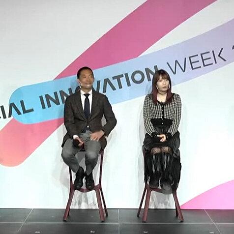 長谷部渋谷区長が登壇。「SOCIAL INNOVATION WEEK SHIBUYA 2020」