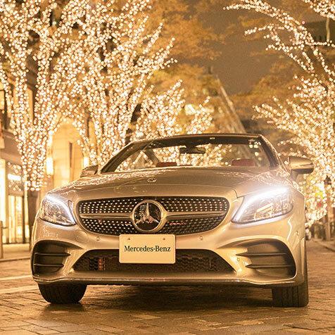 メルセデス ミー東京が光り輝く六本木をめぐる「イルミネーションクルーズ」を開催|Mercedes Bemz