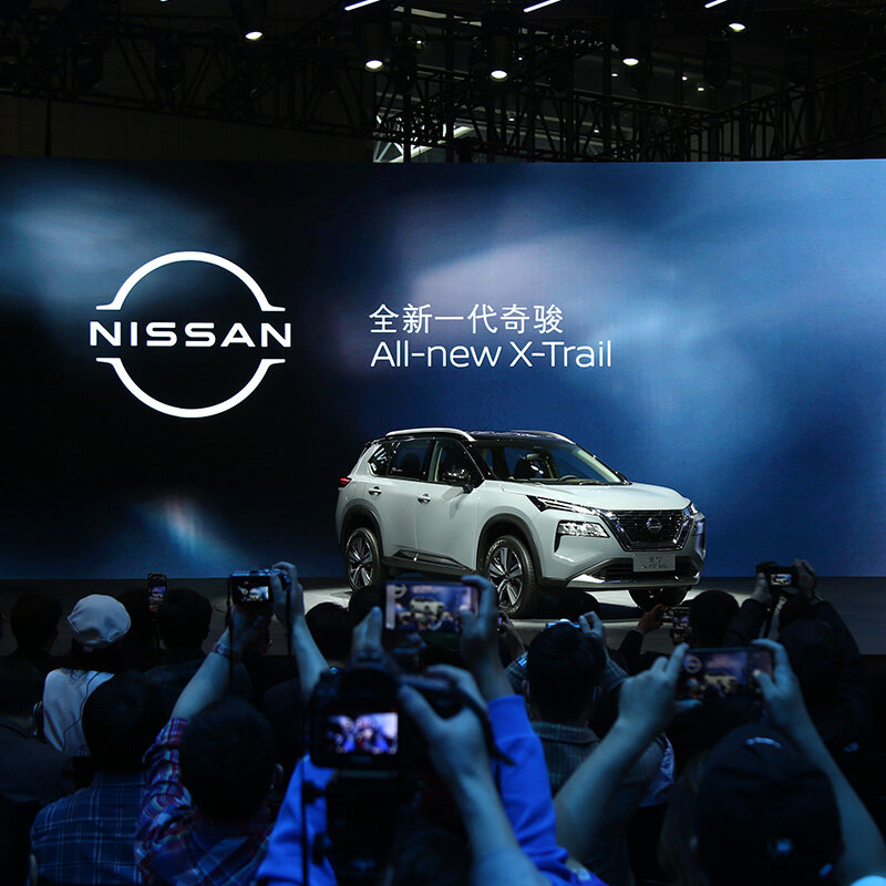 上海モーターショーに新型「エクストレイル」や「アリア」を出展|NISSAN