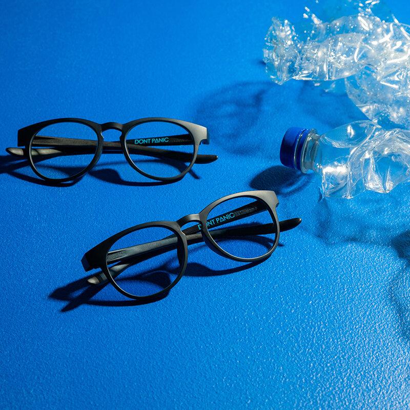 プラごみ問題の解決を目指すべく、廃棄ペットボトルを眼鏡フレームに|DONTPANIC