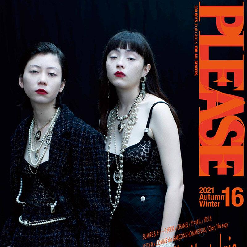 ファッション誌「PLEASE 16」の付録がすごい!市川孝典さんが描く「CHANEL 2021/22AWコレクション」別冊アートブック!