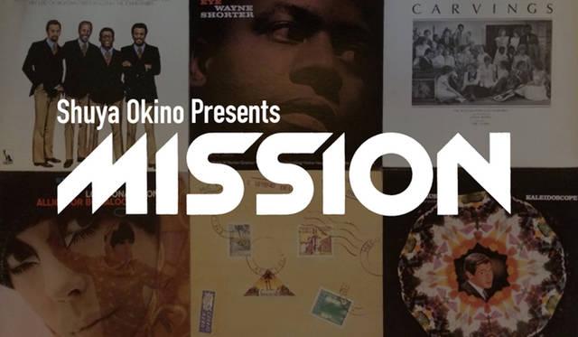 沖野修也がミュージックセレクト。ジャズイベント「MISSION」が開催|EVENT