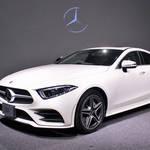 3代目に進化! メルセデス・ベンツ CLS登場|Mercedes-Benz
