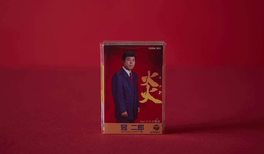 vol.24「VIVA☆アメ横」Ameyoko Rhythm|アメ横リズム