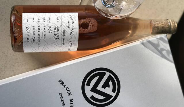 フランク ミュラーがプロデュースしたエレガントな夏ワイン|FRANCK MULLER