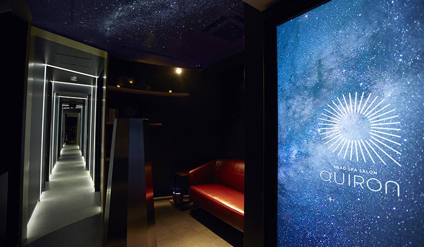 プラネタリウム空間で施術する熟眠ヘッドスパ『QUIRON』|BEAUTY