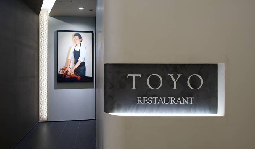 フレンチに和の心をペアリングさせる「Restaurant TOYO Tokyo」|EAT