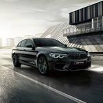 M5と5シリーズに「EDITION MISSION:IMPOSSIBLE」が登場|BMW