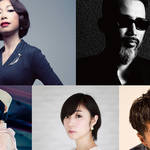 KEITAMARUYAMAがプロデュースする大人のための「おしゃれ盆踊り」|EVENT