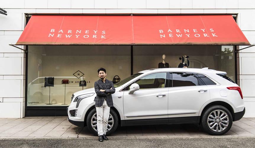 バーニーズ ニューヨーク横浜店副店長がキャデラックXT5を吟味する|Cadillac