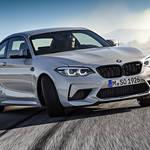 3リッター直6を搭載したM2コンペティション登場|BMW