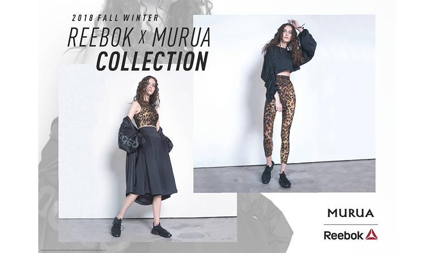 リーボック、フェミニン&モードな世界観の「MURUA」と初コラボレーション|Reebok