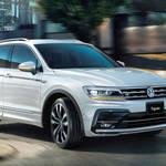 ティグアン、トゥーランにディーゼルモデルを導入|Volkswagen