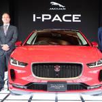 ジャガー初の電気自動車「I-Pace」が日本での受注を開始|Jaguar ギャラリー