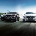 BMW 5シリーズのスポーティな限定モデル「Mスピリット」|BMW