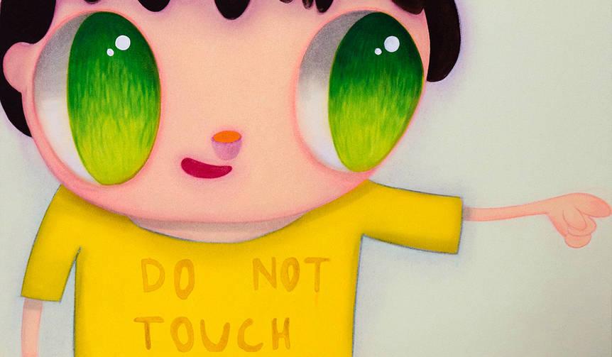 参加者として体験したい、スペインのアーティスト、ハビア・カレヤの日本初個展 ART