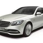 Sクラスにプラグインハイブリッドモデルを追加|Mercedes-Benz