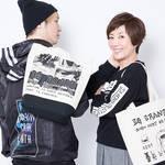 BGブランドからツートンカラーの新作バッグが登場|戸田恵子×植木 豪