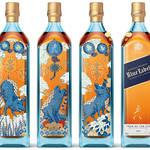 2019年の干支「亥」を描いた数量限定ボトル|JOHNNIE WALKER BLUE LABEL