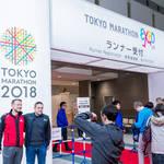 東京マラソンを控え、関連イベントが多数開催|EVENT