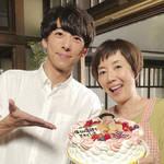 10月期の連続ドラマと11月の国際映画祭と・・・|戸田恵子
